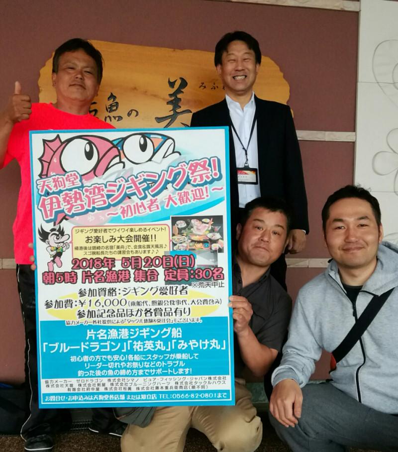 f:id:tengudo_staff:20180624212343j:plain