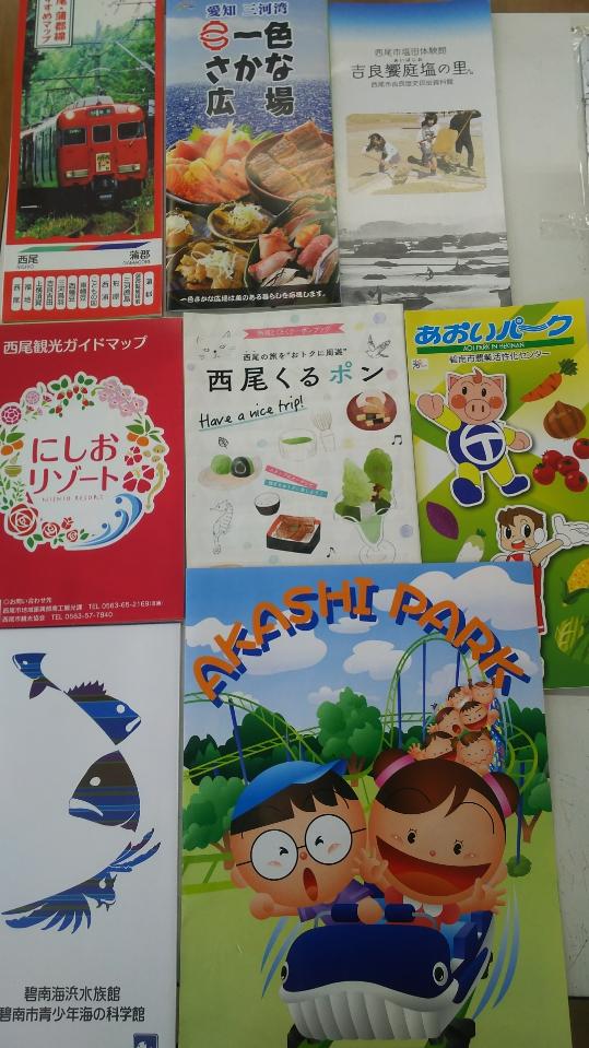 f:id:tengudo_staff:20180630140759j:plain