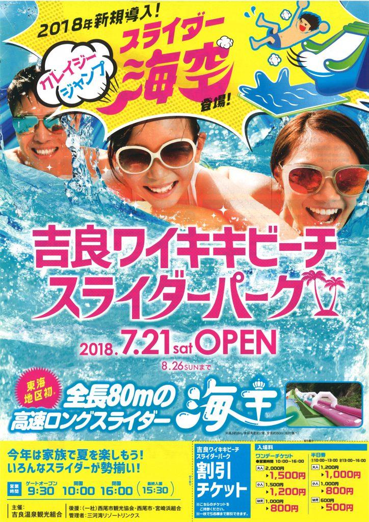f:id:tengudo_staff:20180710181054j:plain