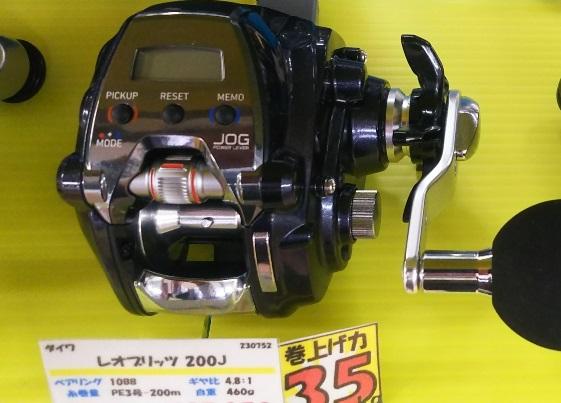 f:id:tengudo_staff:20180713201816j:plain