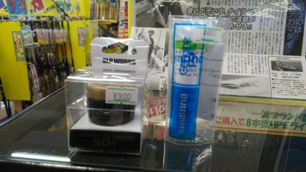 f:id:tengudo_staff:20180713202620j:plain