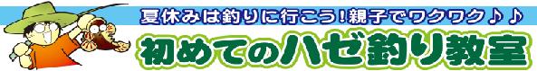 f:id:tengudo_staff:20180715181616p:plain