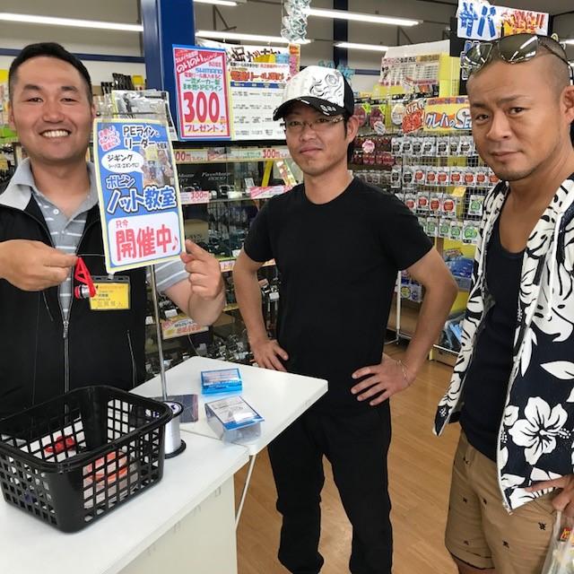 f:id:tengudo_staff:20180715221028j:plain