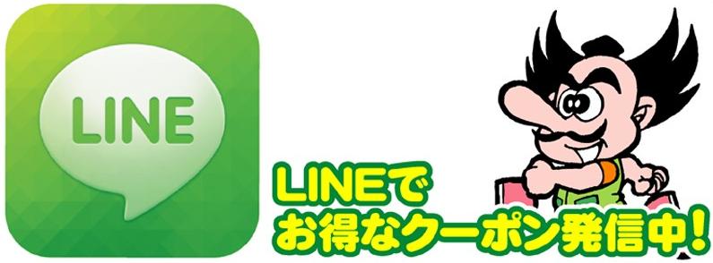 f:id:tengudo_staff:20180804174554p:plain