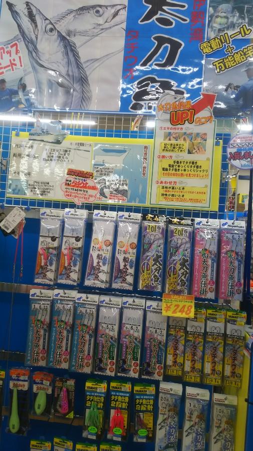 f:id:tengudo_staff:20180804191150j:plain