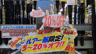 f:id:tengudo_staff:20180812121429j:plain