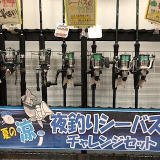 f:id:tengudo_staff:20180813132514j:plain