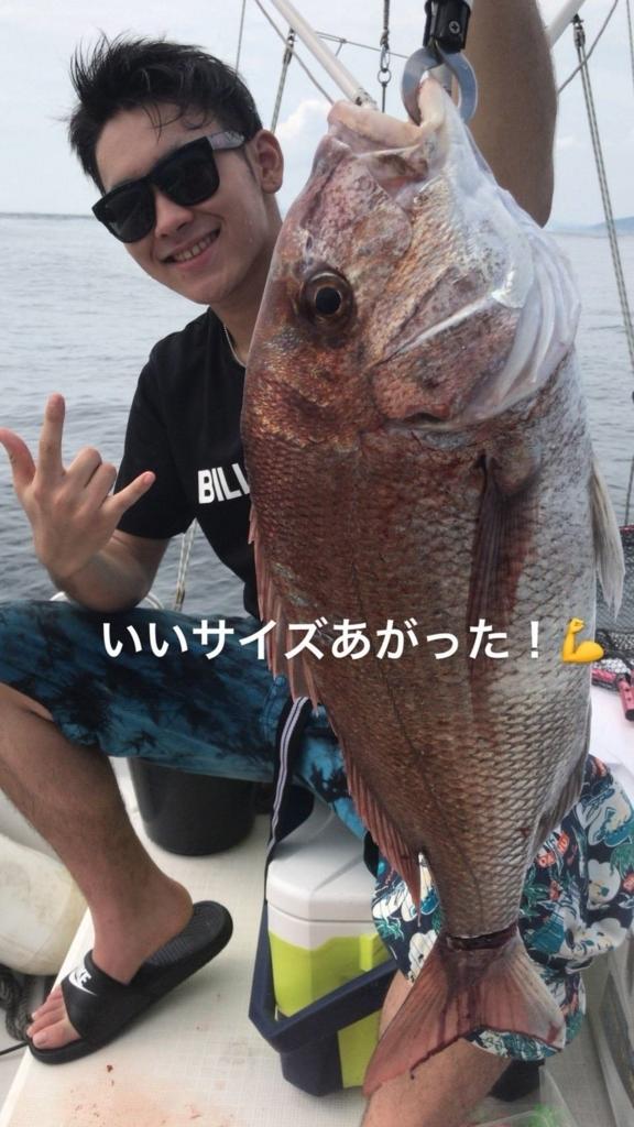 f:id:tengudo_staff:20180819183223j:plain