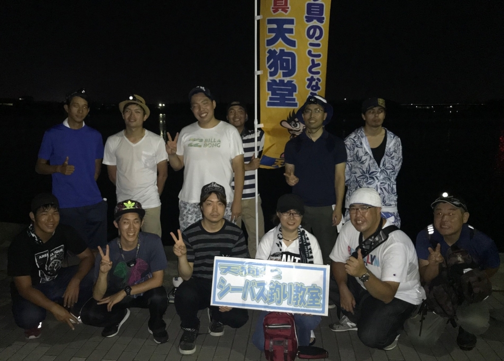 f:id:tengudo_staff:20180826214154j:plain