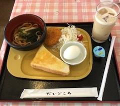 f:id:tengudo_staff:20180830193209j:plain
