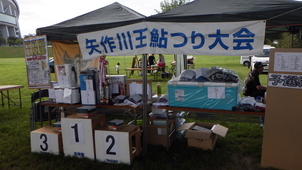 f:id:tengudo_staff:20180903171544j:plain