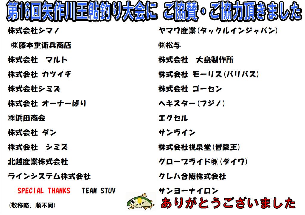 f:id:tengudo_staff:20180903175327p:plain