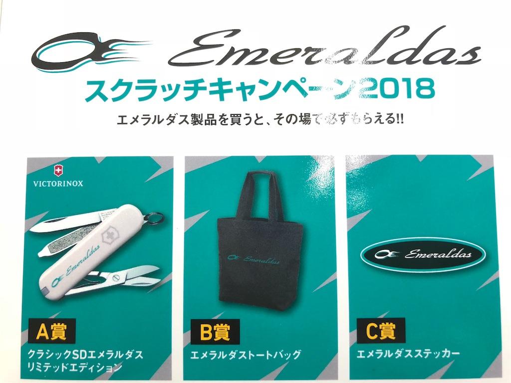 f:id:tengudo_staff:20180908135657j:plain