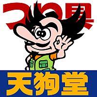 f:id:tengudo_staff:20180915191623p:plain