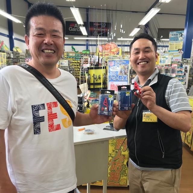 f:id:tengudo_staff:20180915201122j:plain