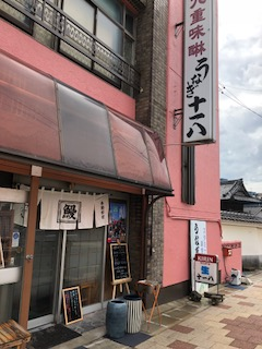 f:id:tengudo_staff:20180929111333j:plain