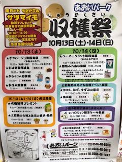 f:id:tengudo_staff:20180929113442j:plain