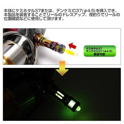 f:id:tengudo_staff:20181004120834j:plain