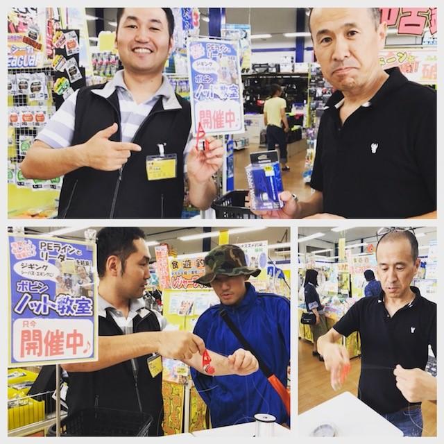 f:id:tengudo_staff:20181006171725j:plain