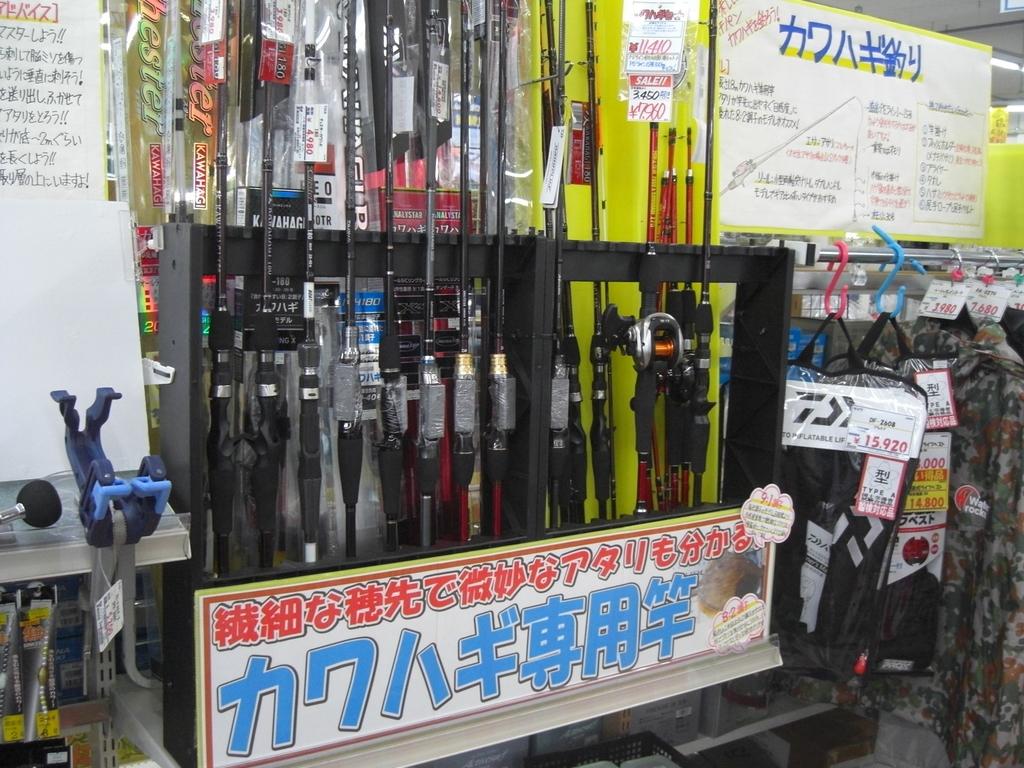 f:id:tengudo_staff:20181010140101j:plain