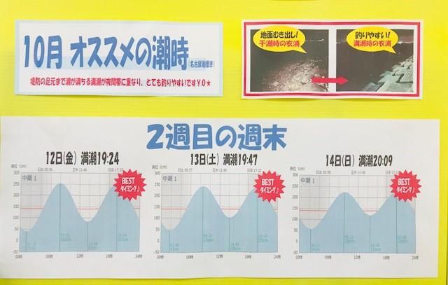 f:id:tengudo_staff:20181012120011j:plain