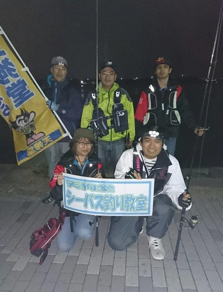 f:id:tengudo_staff:20181014154253j:plain