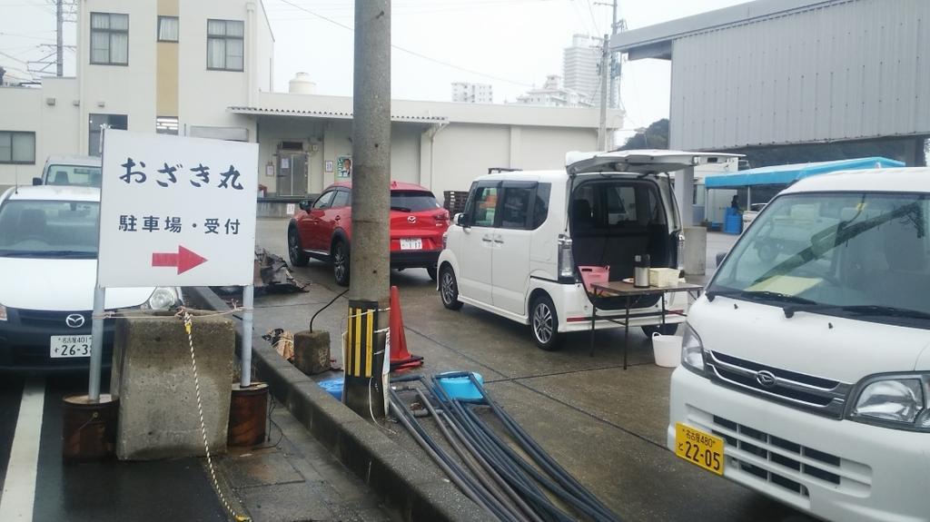 f:id:tengudo_staff:20181016105842j:plain