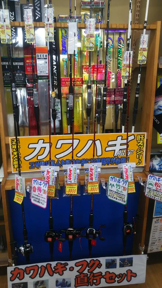 f:id:tengudo_staff:20181016113413j:plain