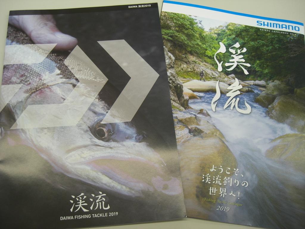 f:id:tengudo_staff:20181101122744j:plain