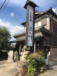 f:id:tengudo_staff:20181103140006j:plain