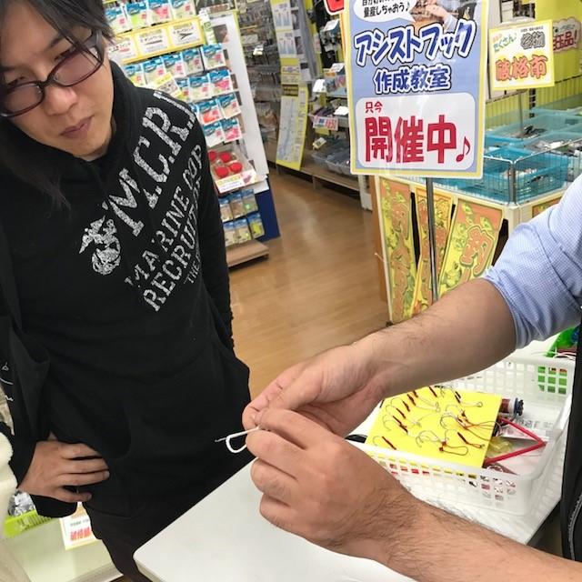 f:id:tengudo_staff:20181109235754j:plain