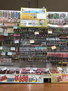 f:id:tengudo_staff:20181114165634j:plain