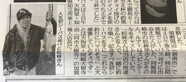 f:id:tengudo_staff:20181116103934j:plain