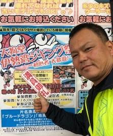 f:id:tengudo_staff:20181120093957j:plain