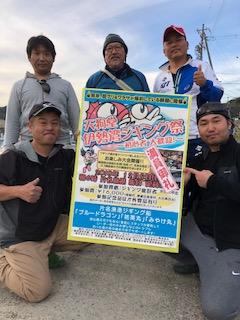 f:id:tengudo_staff:20181122162129j:plain