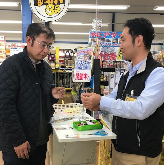 f:id:tengudo_staff:20181208123324j:plain