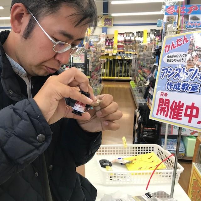 f:id:tengudo_staff:20181208123359j:plain