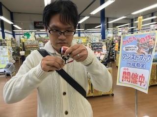 f:id:tengudo_staff:20181215222055j:plain