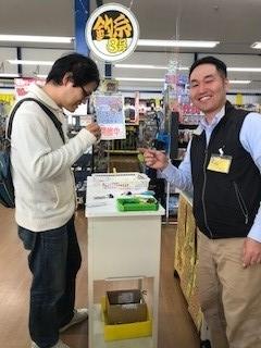 f:id:tengudo_staff:20181215222108j:plain