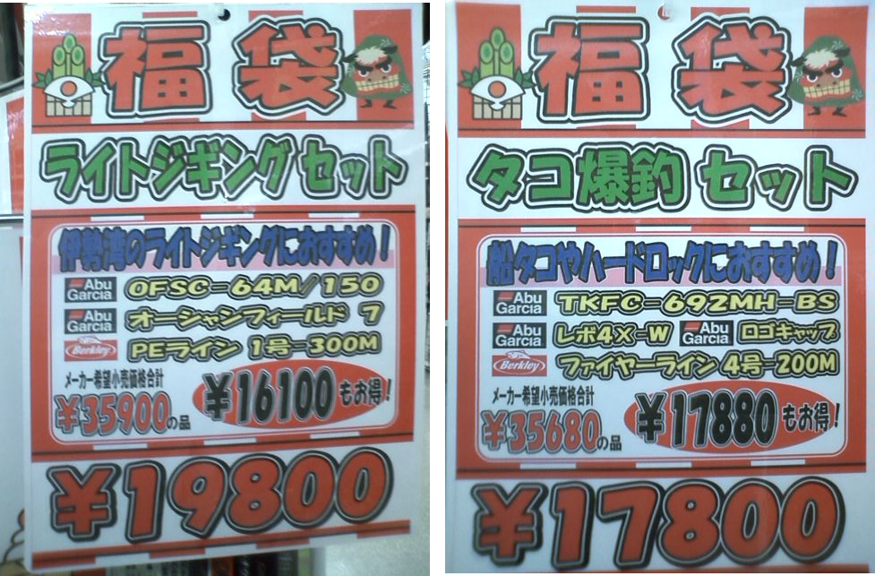 f:id:tengudo_staff:20181222173849p:plain