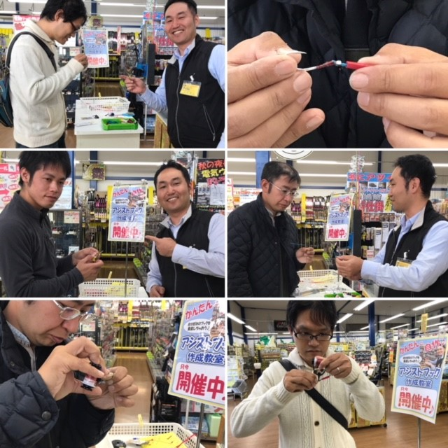 f:id:tengudo_staff:20181222175058j:plain