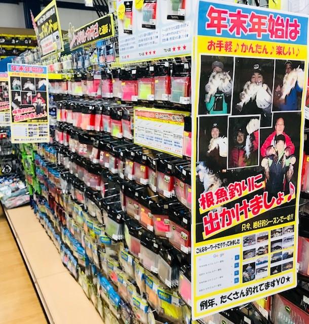 f:id:tengudo_staff:20181222220856j:plain