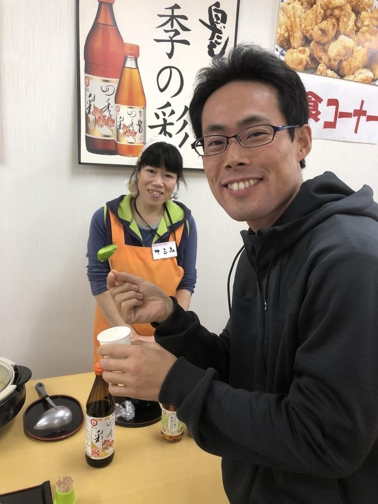 f:id:tengudo_staff:20181223121257j:plain
