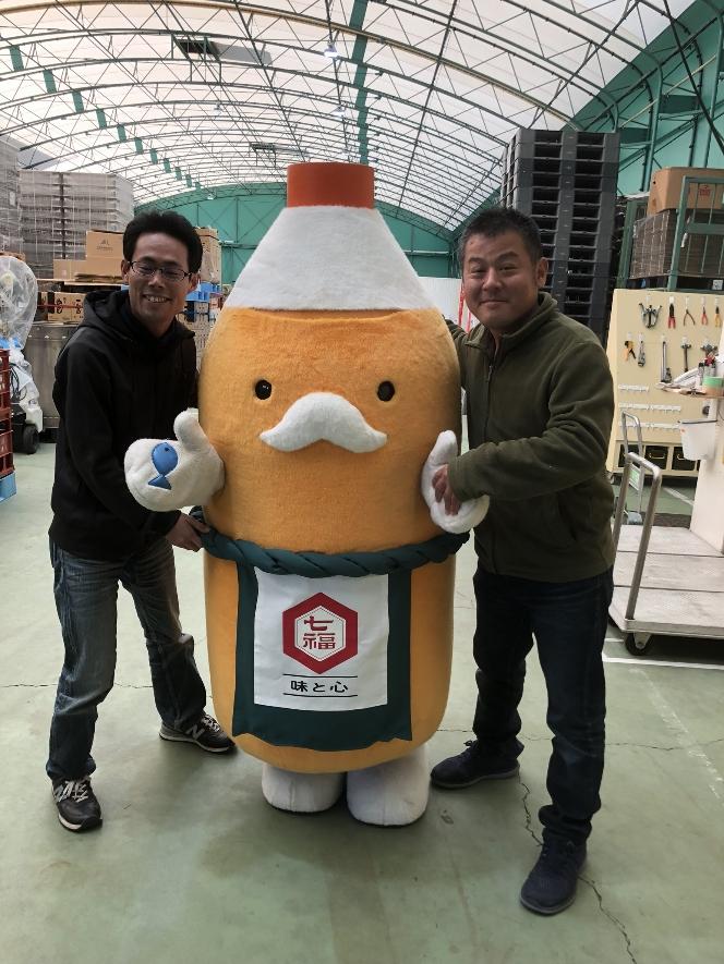 f:id:tengudo_staff:20181223121431j:plain