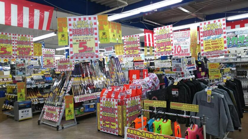 f:id:tengudo_staff:20181231165719j:plain