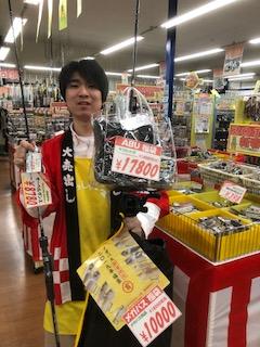 f:id:tengudo_staff:20190102174616j:plain