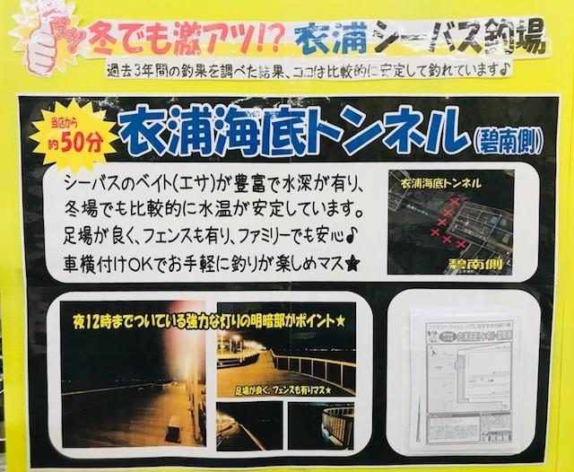 f:id:tengudo_staff:20190104230711j:plain
