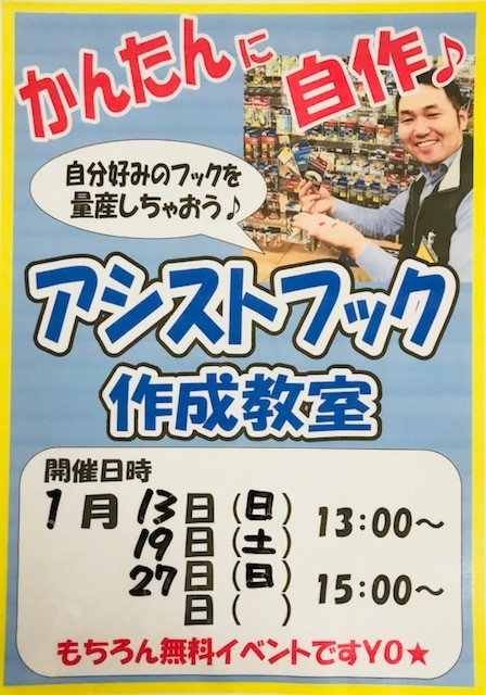 f:id:tengudo_staff:20190112220103j:plain