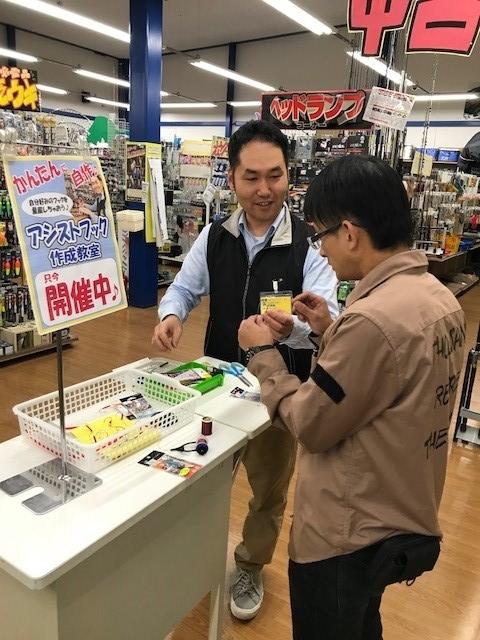 f:id:tengudo_staff:20190112220357j:plain