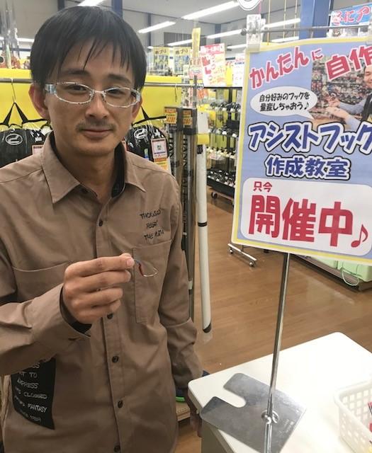 f:id:tengudo_staff:20190112220717j:plain